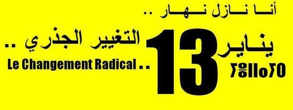 13januar-marokko
